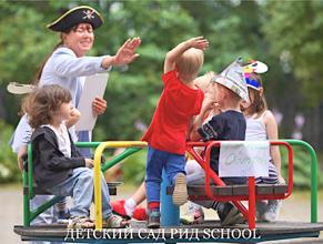 Частный Детский Сад РИД School